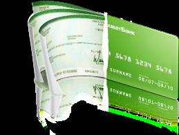 Регулярні платежі