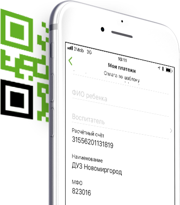 Установіть мобільний додаток Privat24 просто зараз