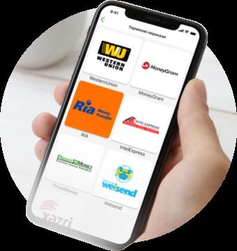 Мобільний додаток Приват24