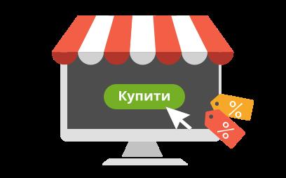 Безпека під час купівель в Інтернеті