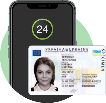 Актуализация персональных данных в Приват24