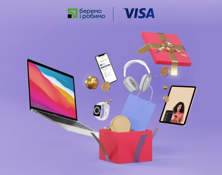 сервіс грошових переказів на картки інших банків за номером телефону